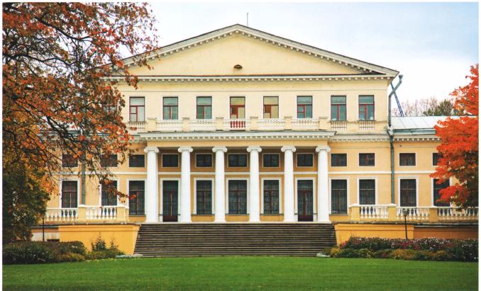 Дворец Юсуповых. Центральная